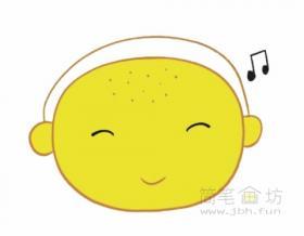 卡通柠檬简笔画的画法及图片大全【彩色】